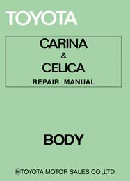 Toyota Service Manuals - Retro JDM