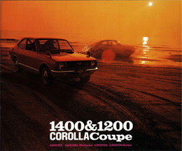1970.09 Coupe (20 page) (JP)