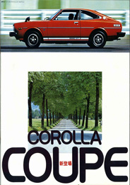 1977.02 Coupe (22 page) (JP)