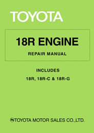 toyota service manual 18r engine retro jdm rh retrojdm com Toyota JZ Engine Toyota Engine