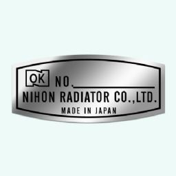 Nihon Radiator Co.,Ltd. Sticker