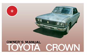 Toyota Crown - Owners Manuals - 1973 (AU)
